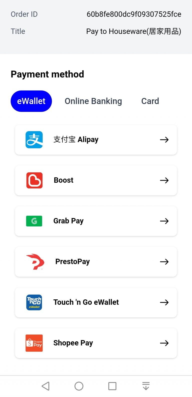 E-wallets | FPX | Credit Card